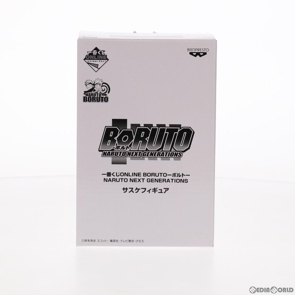 【中古】[FIG]B賞 サスケフィギュア 一番くじONLINE BORUTO-ボルト- NARUTO NEXT GENERATIONS プライズ(15533) バンプレスト(20180630)画像