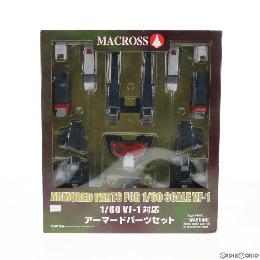 おもちゃ, ロボットのおもちゃ TOY160 VF-1 YAMATO()(20040530)