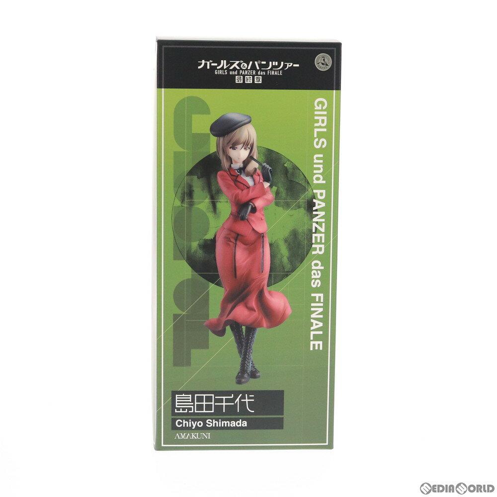 コレクション, フィギュア FIG() 17 AMAKUNI()(20200430)