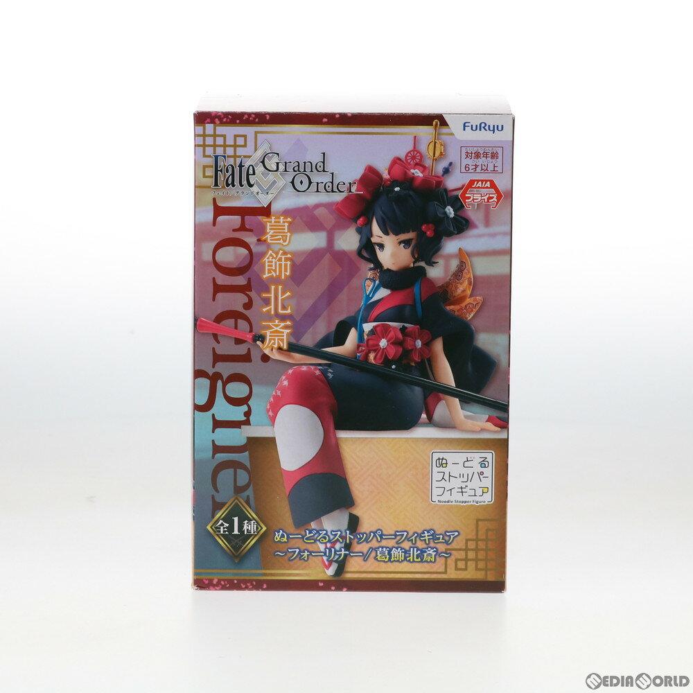 コレクション, フィギュア FIG() FateGrand Order() (20190630)