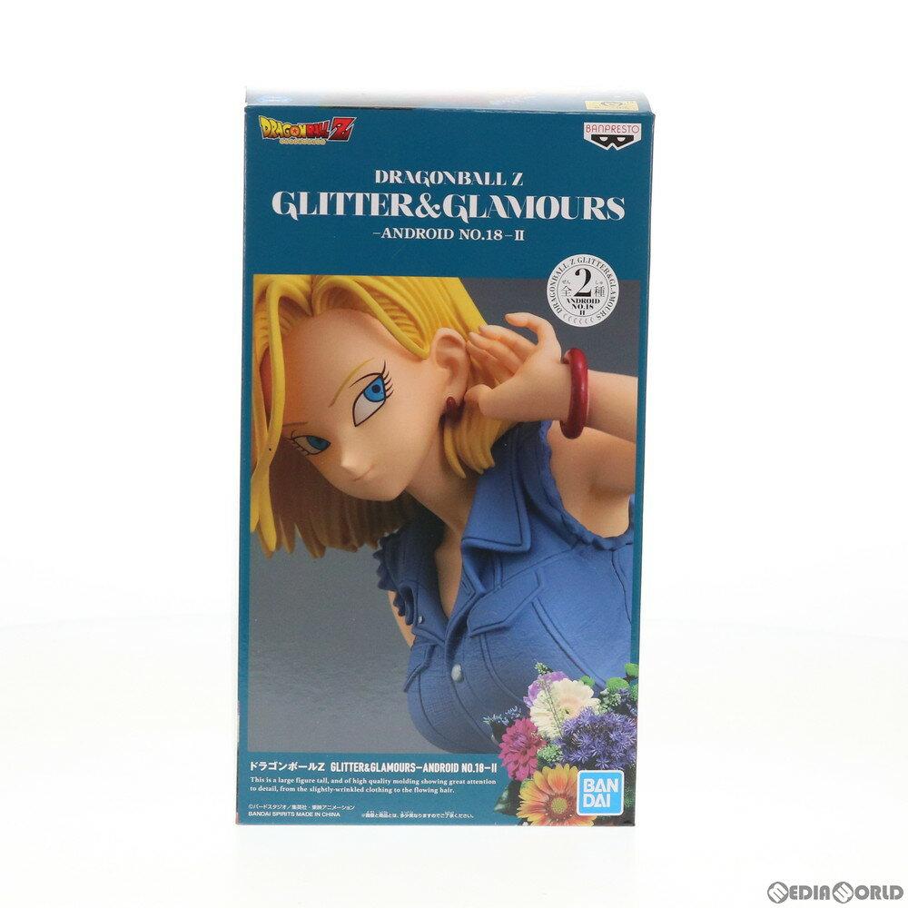 コレクション, フィギュア FIG18 Z GLITTERGLAMOURS-ANDROID NO.18-II (20190723)