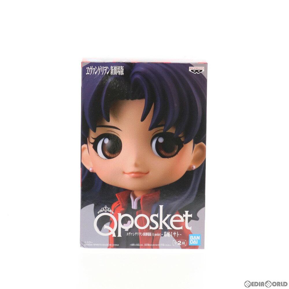 コレクション, フィギュア FIG()() Q posket-- (82284) (20200720)
