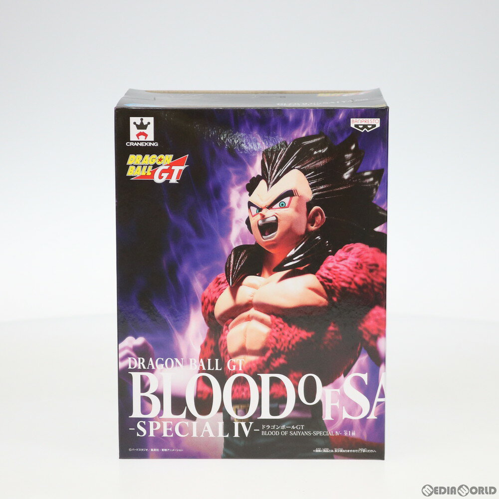 コレクション, フィギュア FIG4 BLOOD OF SAIYANS-SPECIAL IV- GT (20190630)