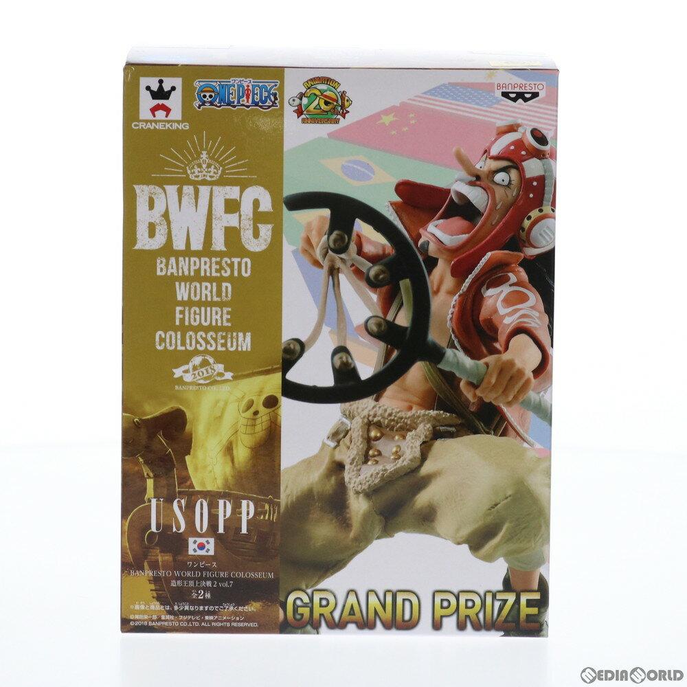 コレクション, フィギュア FIG(ver.) BANPRESTO WORLD FIGURE COLOSSEUM 2 vol.7 ONE PIECE (39412) (20190610)