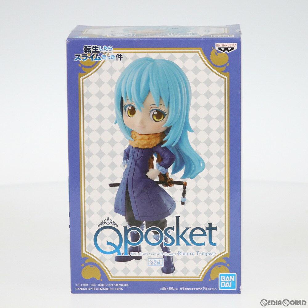 コレクション, フィギュア FIG() Q posket-Rimuru Tempest- (20200716)
