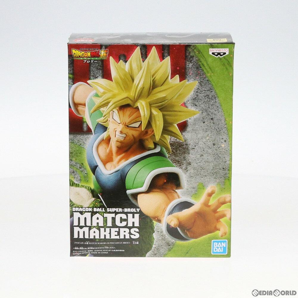 コレクション, フィギュア FIG MATCH MAKERS -SUPER SAIYAN BROLY- () (20190926)