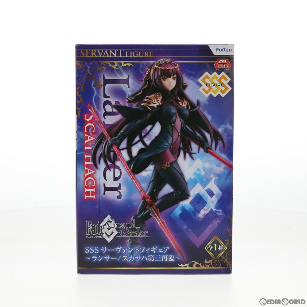 コレクション, フィギュア FIGSSS FateGrand Order() (20180630)