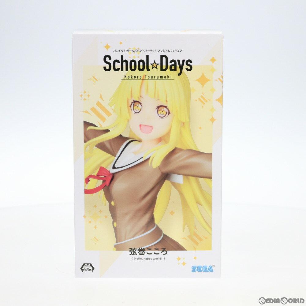 コレクション, フィギュア FIG() SchoolDays BanG Dream!(!) ! (20191231)