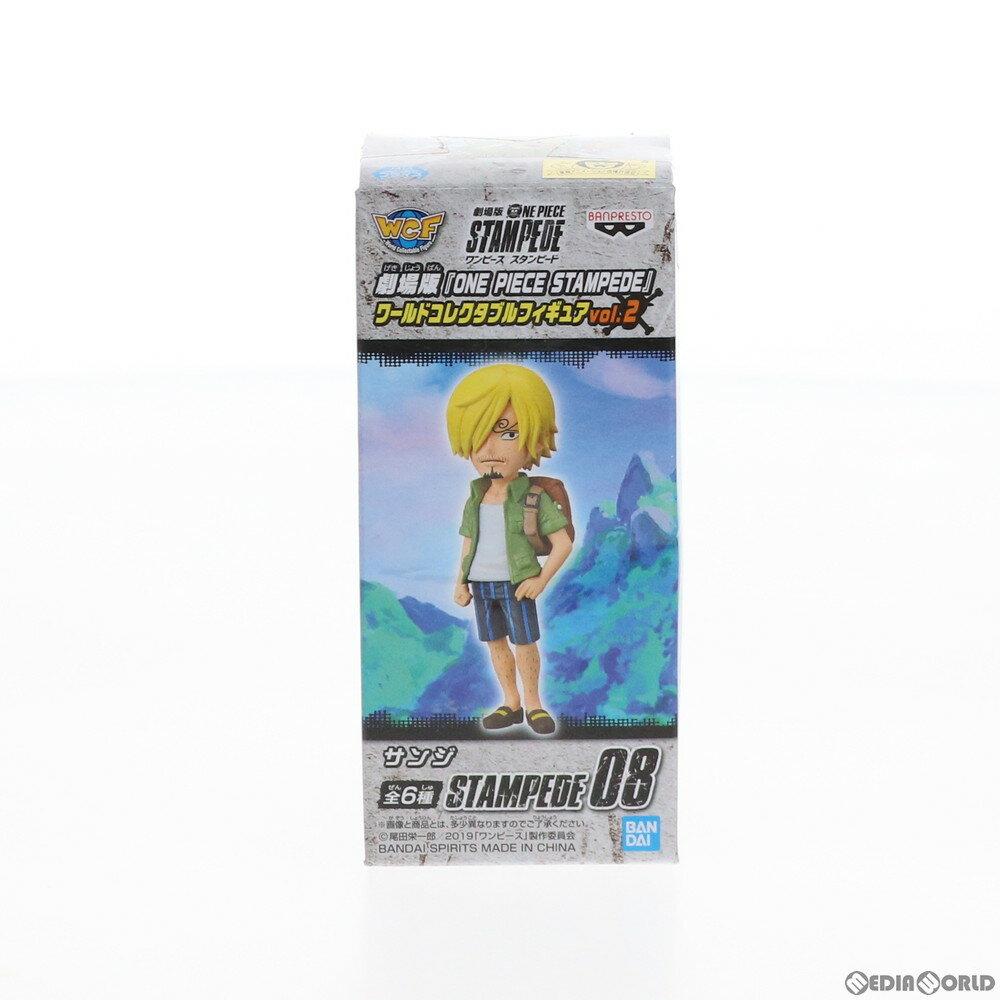 コレクション, フィギュア FIG ONE PIECE STAMPEDE( ) vol.2 (20190920)