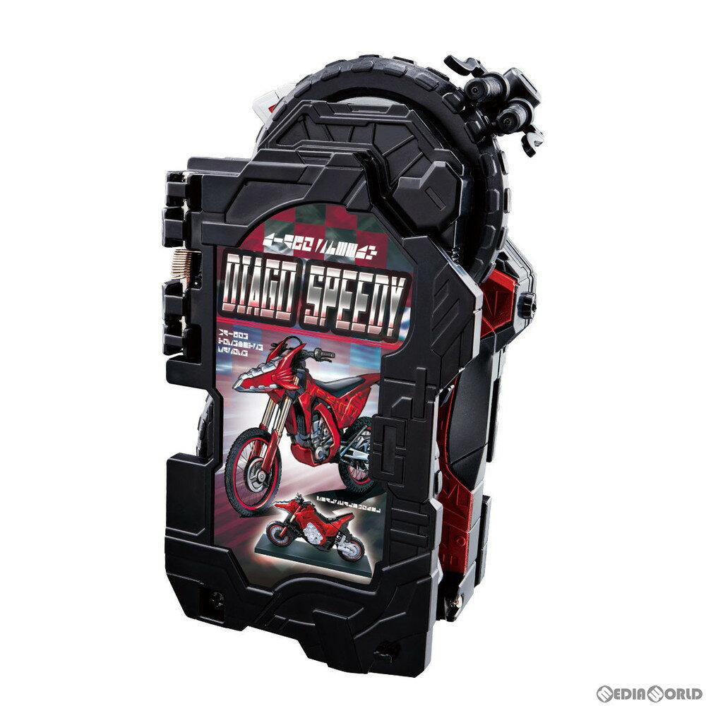 Kamen Rider bike TOY DX (20200926)