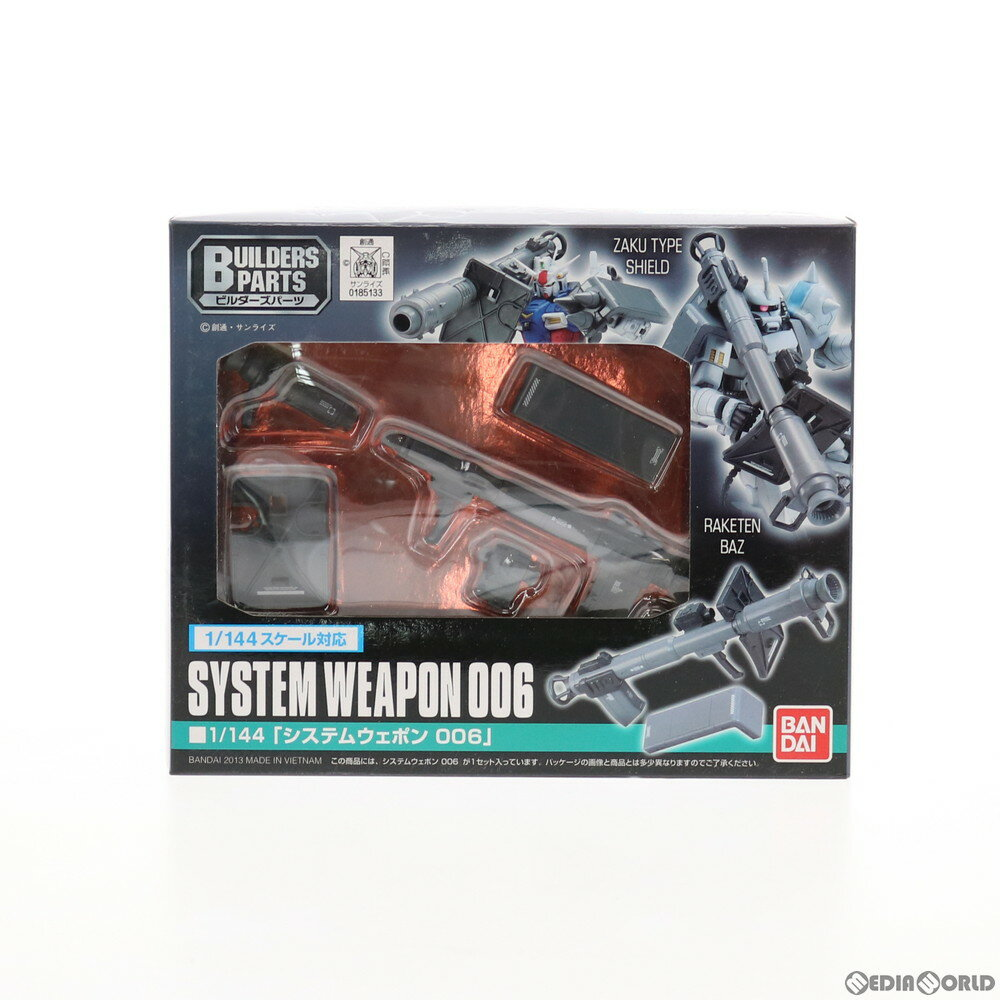 プラモデル・模型, ロボット PTM 1144 EXP006 006 (0185133) (20131221)