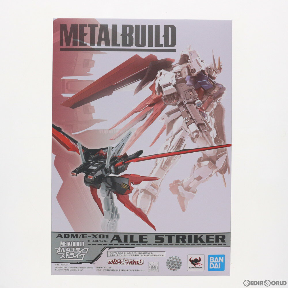 おもちゃ, その他 FIG METAL BUILD SEED() (20201019)