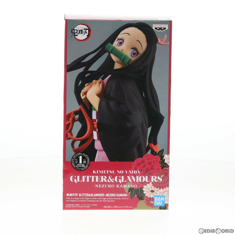 コレクション, フィギュア FIG() GLITTERGLAMOURS -NEZUKO KAMADO- (82662) (20201229)
