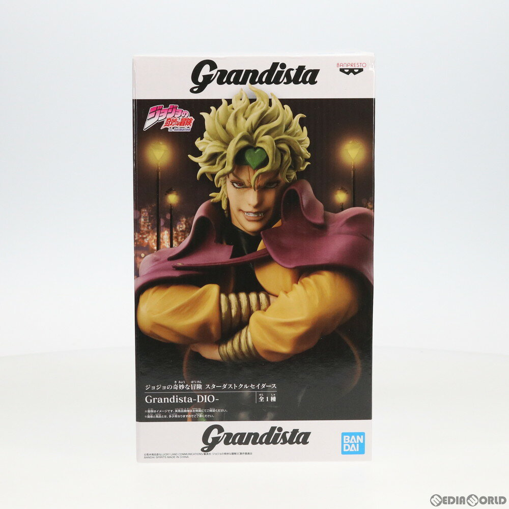 コレクション, フィギュア FIG Grandista-DIO- (82463) (20201210)
