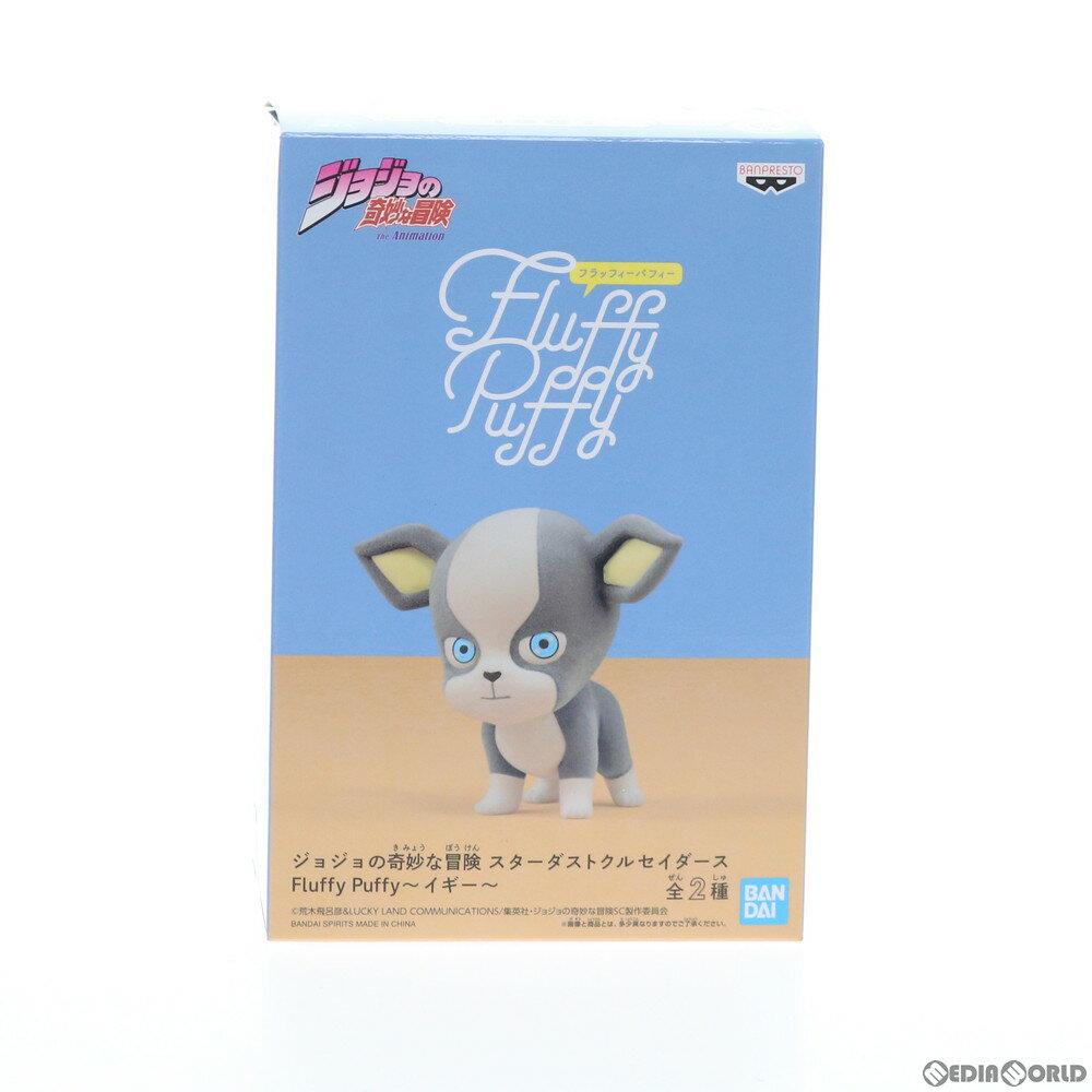コレクション, フィギュア FIG() Fluffy Puffy (82548) (20201220)