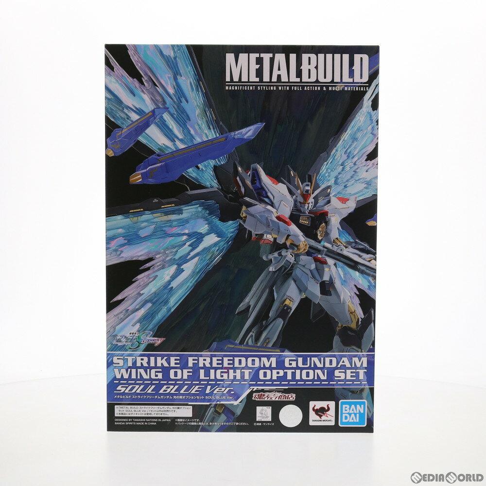 おもちゃ, その他 FIG METAL BUILD SOUL BLUE Ver. SEED DESTINY( ) (20210222)
