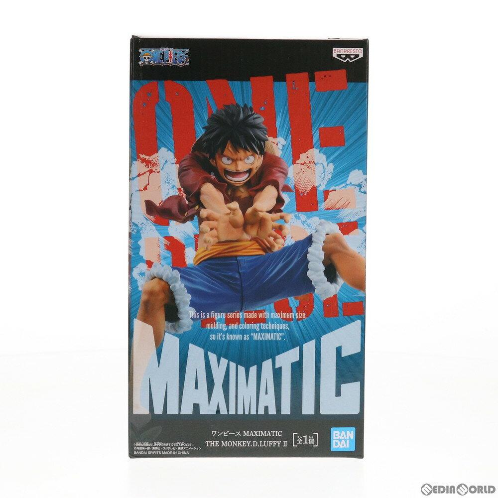 コレクション, フィギュア FIGD MAXIMATIC THE MONKEY.D.LUFFY II ONE PIECE (82819) (20210320)