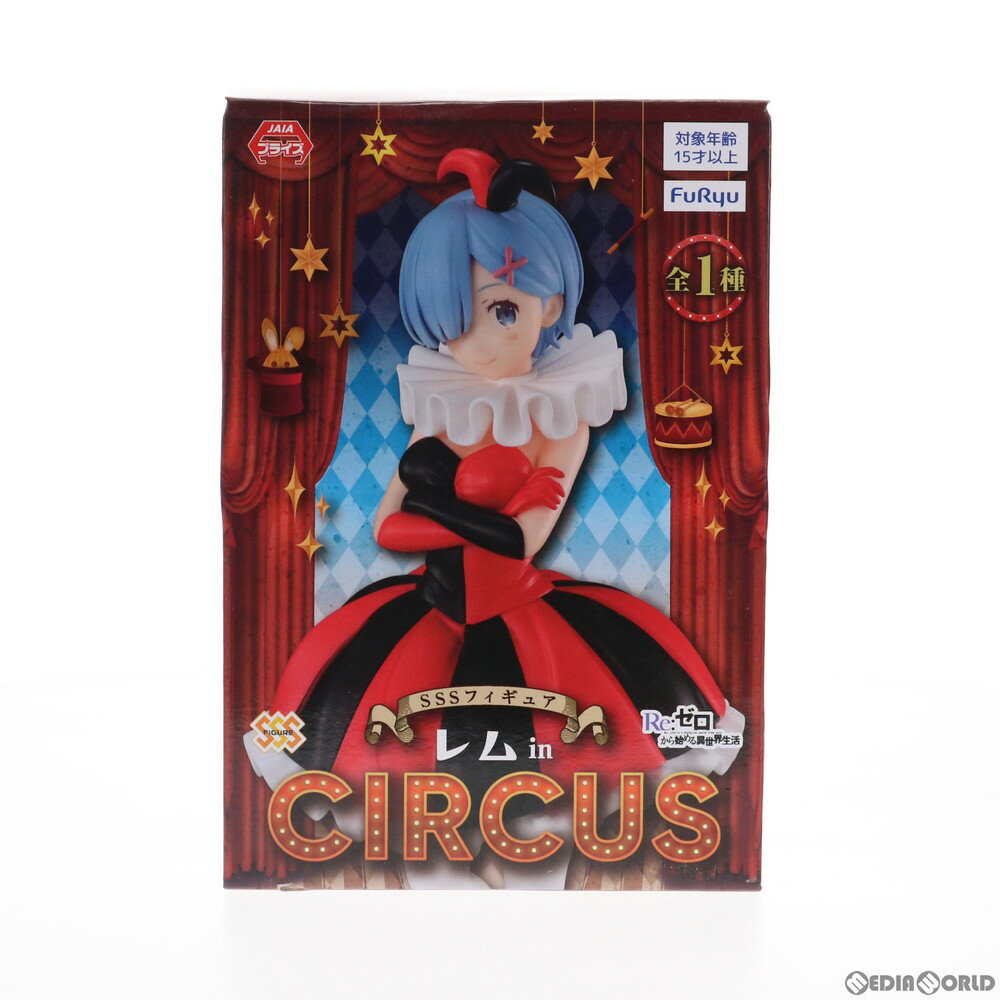 コレクション, フィギュア FIG SSS- in Circus- Re: (AMU-PRZ12005) (20210430)