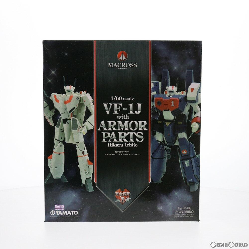 コレクション, フィギュア FIG() VF-1J with 160 YAMATO()(20100601)