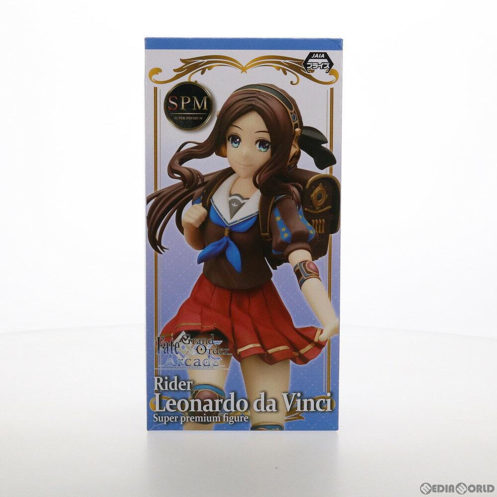 コレクション, フィギュア FIG FateGrand Order Arcade( ) (1054330) (20210730)