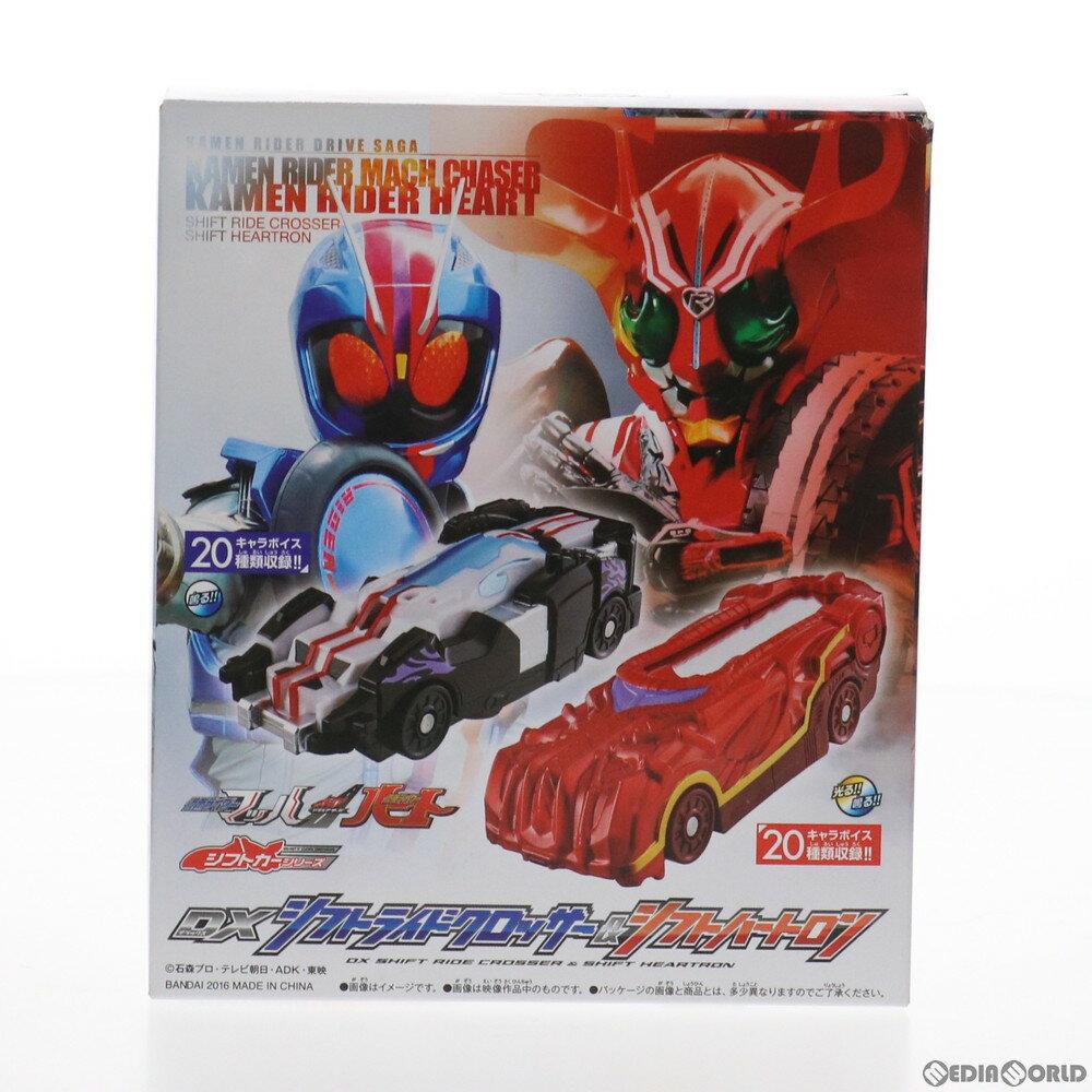 Kamen Rider heart TOY()DX Blu-ray DX (20161130)