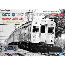 【新品】【お取り寄せ】[RWM]10-1305 レジェンドコレクション No.9 東京急行電鉄7000系 8両セット Nゲージ 鉄道模型 KATO(カトー)(20170802)