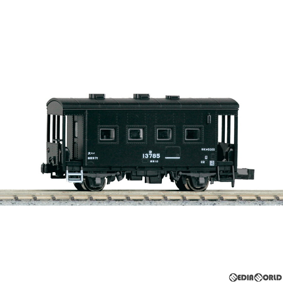 【予約安心発送】[RWM](再販)8046-1 ヨ5000(動力無し) Nゲージ 鉄道模型 KATO(カトー)(2021年11月)