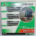 【新品】【O倉庫】[RWM]10-1121 JR京都線・神戸線 321系 基本3両セット Nゲージ 鉄道模型 KATO(カトー)(20140531)