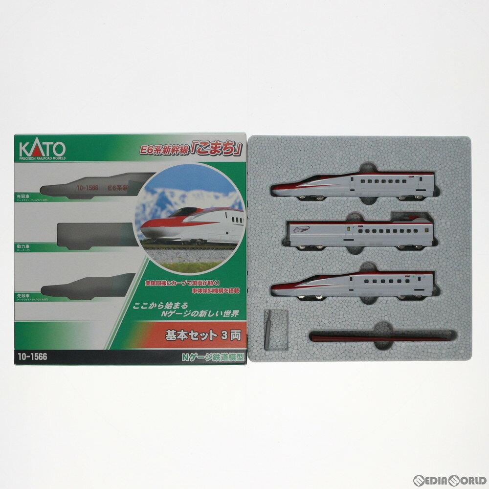 【予約安心発送】[RWM](再販)10-1566 E6系新幹線「こまち」 基本…