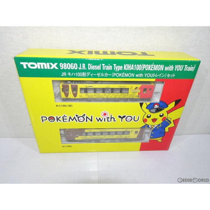 【新品】【O倉庫】[RWM]98060 JR キハ100形ディーゼルカー(POKEMON with YOUトレイン)セット(2両) Nゲージ 鉄道模型 TOMIX(トミックス)(20190801)