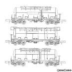 【予約安心発送】[RWM]A3198 タキ1900 太平洋セメント 8両セット Nゲージ 鉄道模型 MICRO ACE(マイクロエース)(2020年6月)