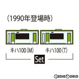 【予約安心発送】[RWM]98089 JR キハ100形ディーゼルカー(試作車…