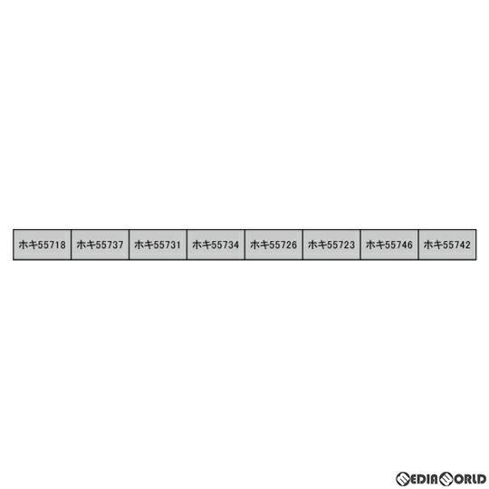【予約安心発送】[RWM]10-1460 ホキ5700 秩父セメント 8両セット(動力無し) Nゲージ 鉄道模型 KATO(カトー)(2021年5月)