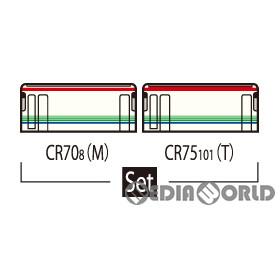 【新品即納】[RWM]98093 ふるさと銀河線りくべつ鉄道CR70・75形セット(2両)(動力付き) Nゲージ 鉄道模型 TOMIX(トミックス)(20210911)