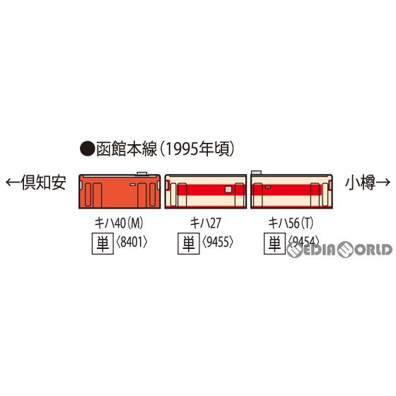 【新品即納】[RWM]9455 国鉄ディーゼルカー キハ27-200形(動力無し) Nゲージ 鉄道模型 TOMIX(トミックス)(20211016)