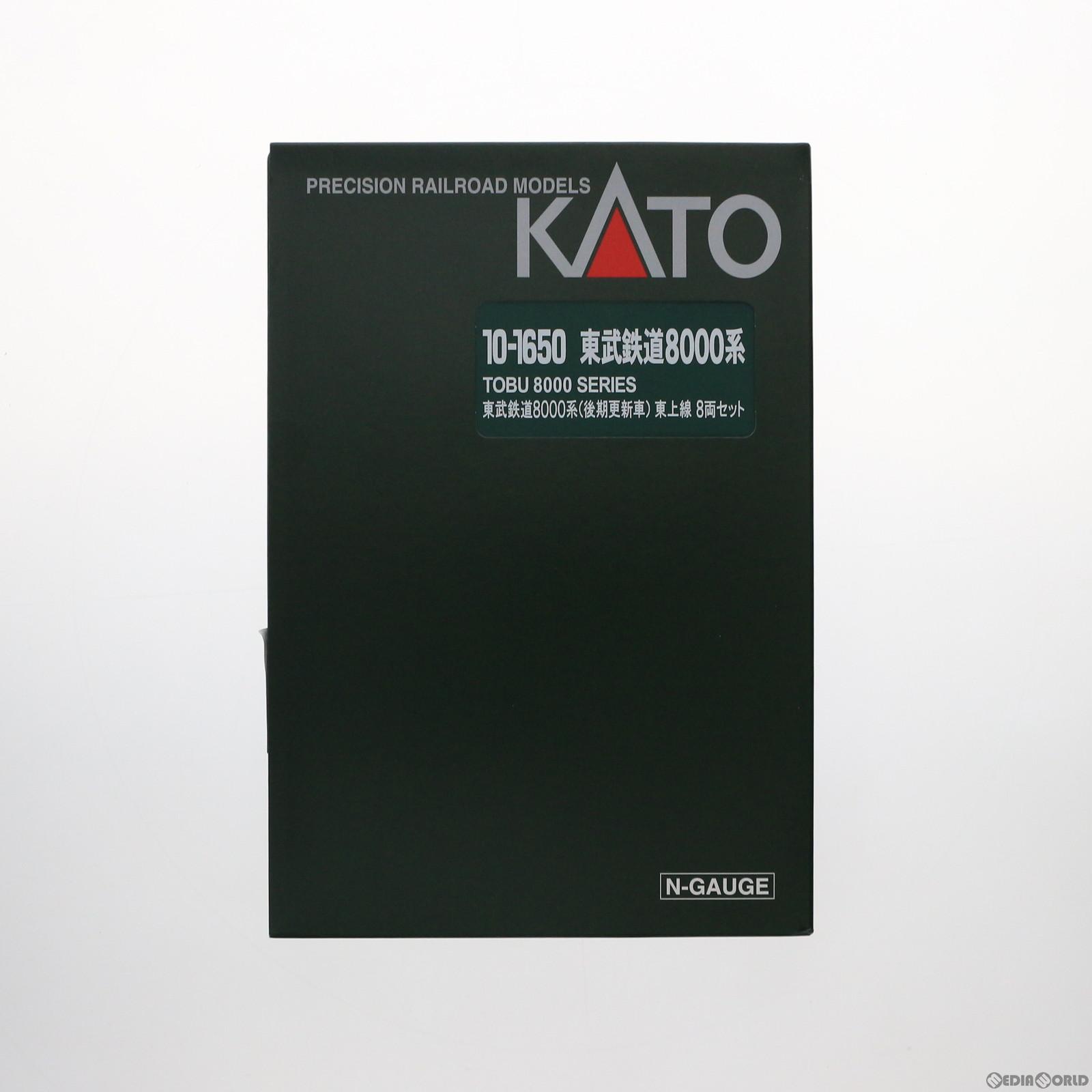 【予約安心発送】[RWM]10-1650 東武鉄道8000系(後期更新車) 東上線 8両セット(動力付き) Nゲージ 鉄道模型 KATO(カトー)(20210918)