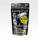 【新品即納】[MIL]東京マルイ PERFECT HIT(パ...