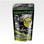 【新品即納】[MIL]東京マルイ PERFECT HIT(パーフェクトヒット) ベアリングバイオ 0.2gBB弾(1600発)(20150223)
