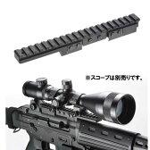【新品即納】[MIL]フリーダムアート 東京マルイ89式小銃用 新HIマウントベース(20160305)【RCP】