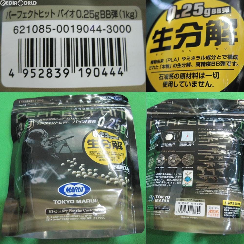 產品詳細資料,日本Yahoo代標|日本代購|日本批發-ibuy99|【新品即納】[MIL]東京マルイ PERFECT HIT(パーフェクトヒット) バイオ 0.25g…