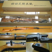 【新品即納】[MIL]タナカワークス ガスガン 旧日本軍 四四式騎兵銃 (18歳以上専用)(20161111)【RCP】