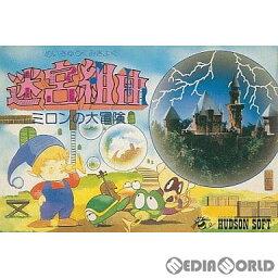 【中古】【表紙説明書なし】[FC]迷宮組曲(めいきゅうくみきょく) ミロンの大冒険(19861113)
