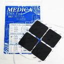 【アクセルガード】アクセルガードジェル MEDICA EMS Pad Mサイズ(5cm×5cm)【パ...