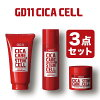 GD11シカセルスキンケアセット化粧水クリームクレンジング洗顔送料無料