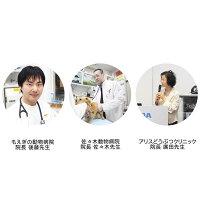 犬猫サプリメント肝臓肝機能ALTGPTALP健康維持プラセンタクレア20粒日本製