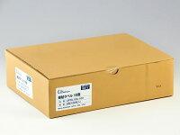 楽貼ラベルRB11【ラベルサイズ:86.4mm×50.8mm、面付:10面】【3,000シート(A4100シート/冊)6箱(5冊/箱)】【送料無料】