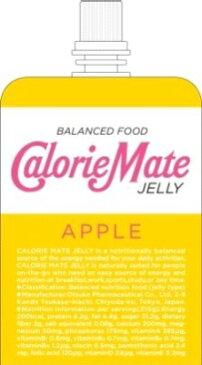 カロリーメイトゼリーアップル味(215g)×6個(※当商品はお一人様3ケースまでとさせていただきます。4ケース以上お買い上げの場合は送料追加料金が発生いたします。8,000円以上お買上げいただいた場合も送料無料となるのはお荷物1個口のみとなります。)