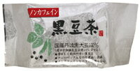 【オーサワジャパン】黒豆茶
