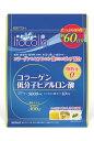 イトコラ コラーゲン低分子ヒアルロン酸 60日 顆粒タイプ 306g(お徳用約60日分)【RCP】
