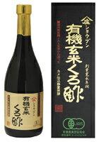 酢, 玄米酢  720ml0148